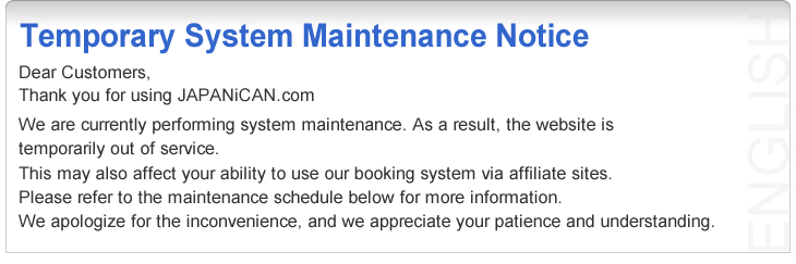 This is a notification of temporary service suspension due to scheduled system maintenance. The site will be accessible after the indicated time. Thank you for your patience and understanding.